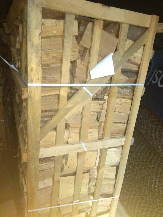 Деревина паливна у вигляді розколотих полін загальним об`ємом 35,28 м3