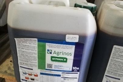 Засоби захисту рослин: Біостимулятор Агрінос Б