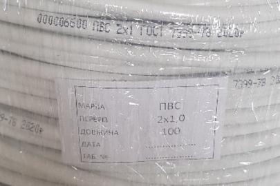 Дріт ПВС 2х1,0 довжиною 100 м в кількості 40 одиниць