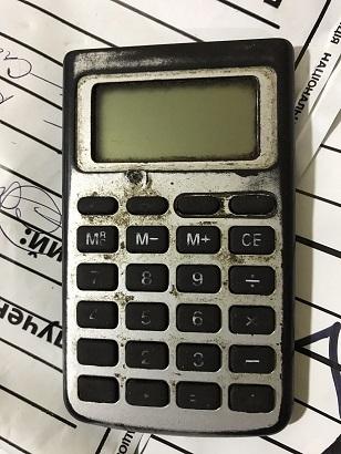 Калькулятор  електронний Electronic Calculator