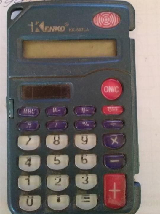 Калькулятор та кантери синього кольору на 20 кг кожний, в кількості 2 шт.
