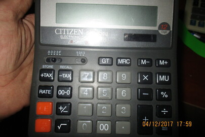 Калькулятор CITIZEN SDC-62011