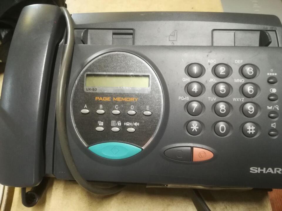 Телефон «SHARP»