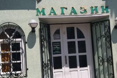 """Магазин кафе """"Рафаело"""", загальною площею 76,53 м. кв., розташований за адресою: Закарпатська область, Рахівський район, село Біла Церква, вулиця Марамуреська, № 98"""